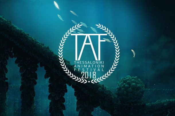 Thessaloniki selects nine graduate animations for screening