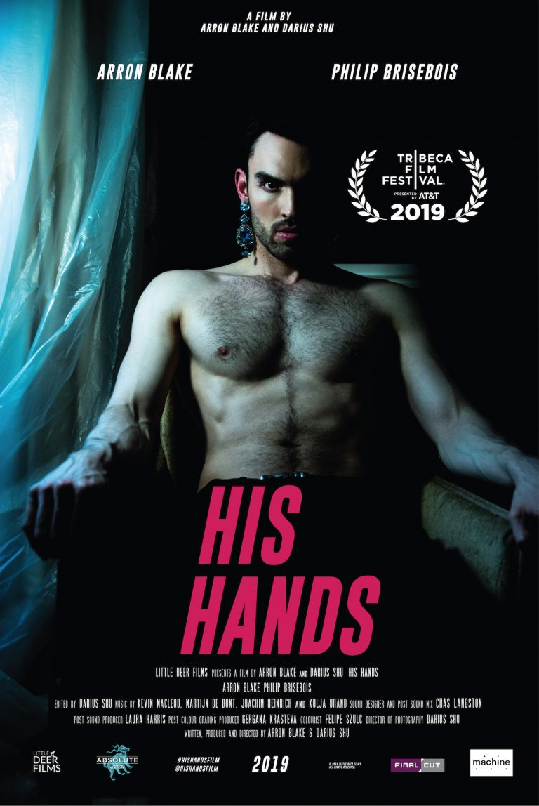 His Hands Poster